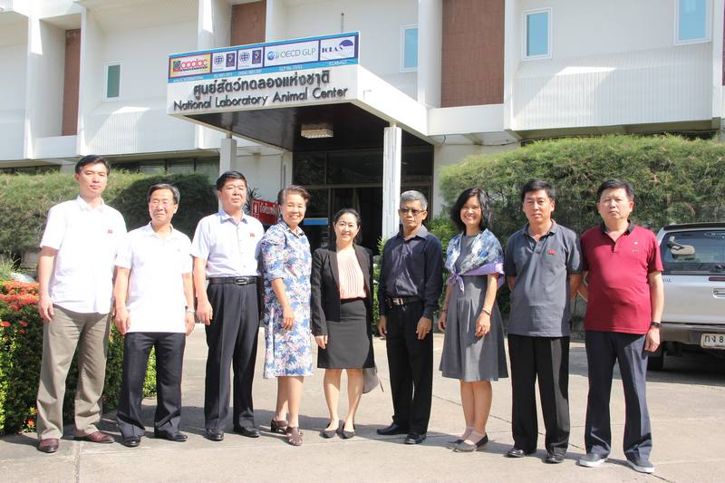 Scholars from the Democratic People's Republic of Korea paid a study visit for laboratory animal science